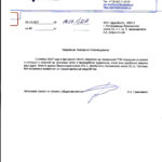 pks_izvenenie (pdf.io)
